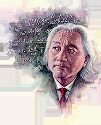 Michio Kaku   Illustration by Gardner