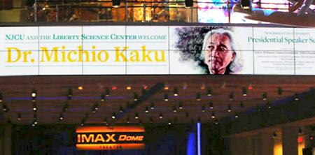 NJCU Liberty Center IMAX Dome